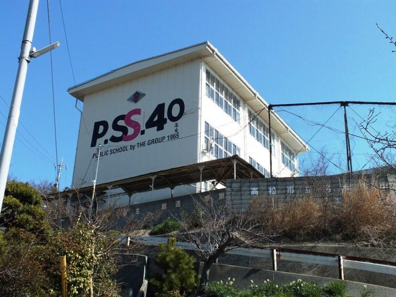 PSS 40