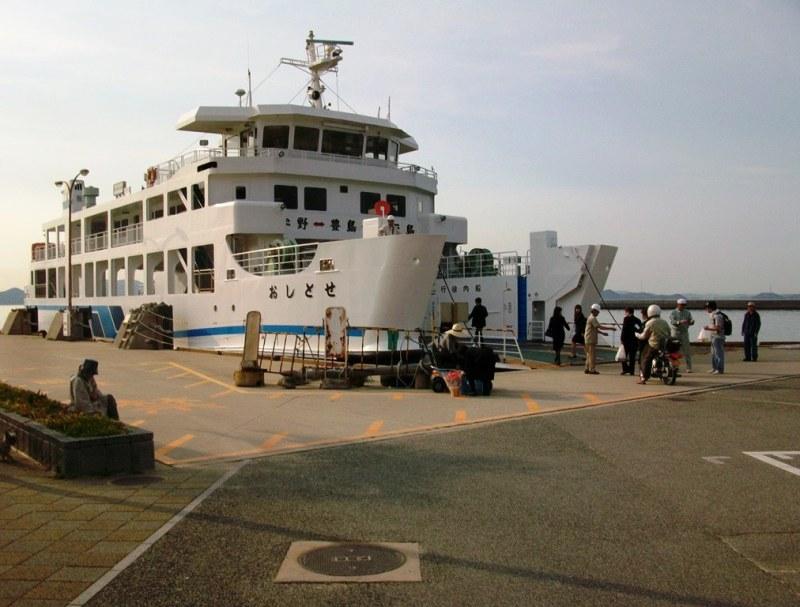 Teshima Ieura - Port - 5