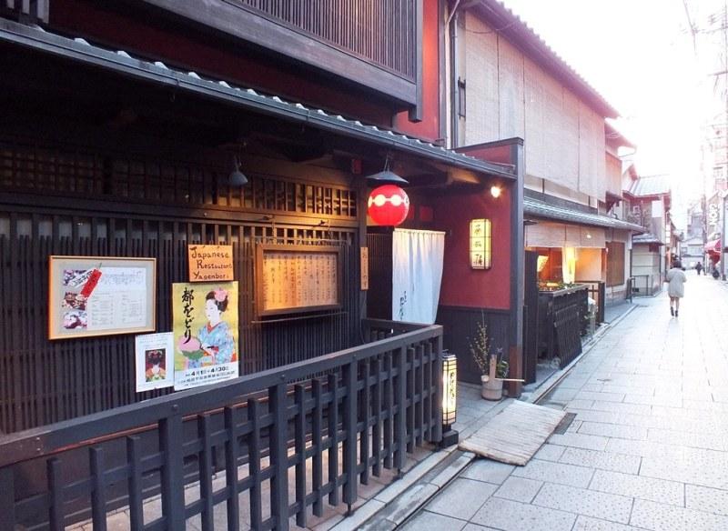 Gion - 13 - Ochaya
