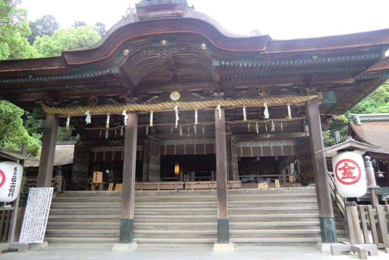 Konpirasan - Sanctuaire Principal - 3