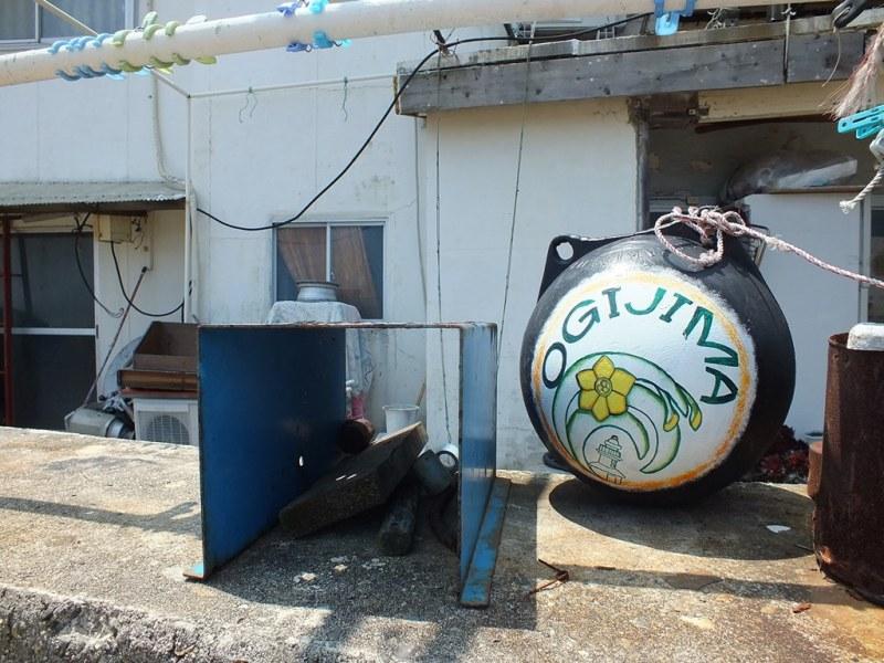 Ogijima - juin 2014 - 08