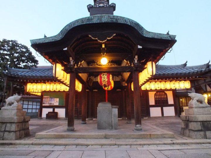 Marishisonten-do à Kyoto