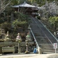 Jinne-in et Kan'on-ji, les 68e et 69e Temples du Pèlerinage de Shikoku