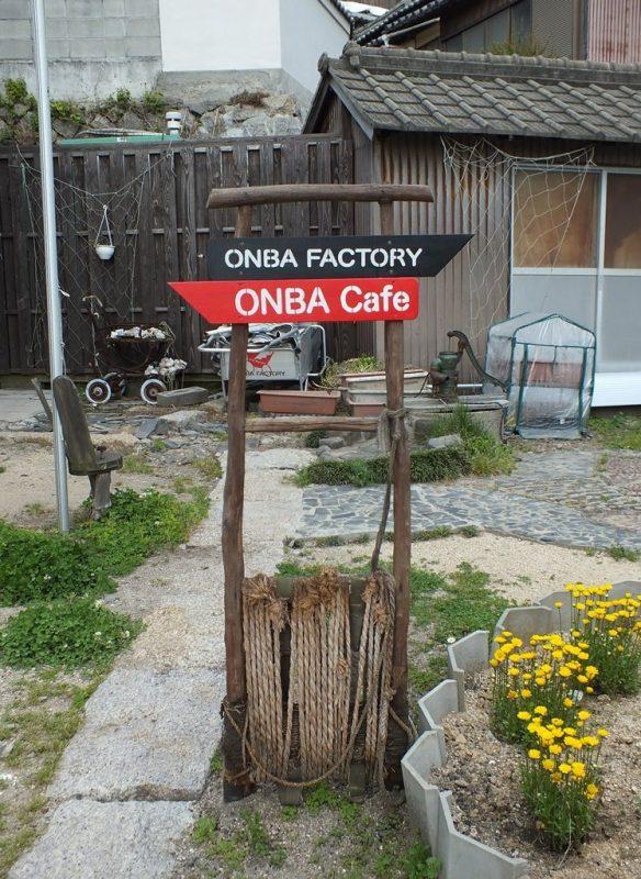 Onba Factory et Cafe - 1