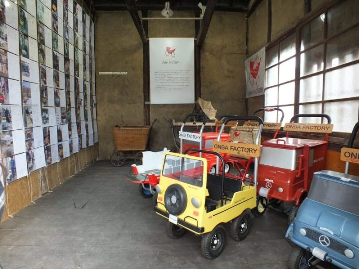 Onba Factory et Cafe - 8