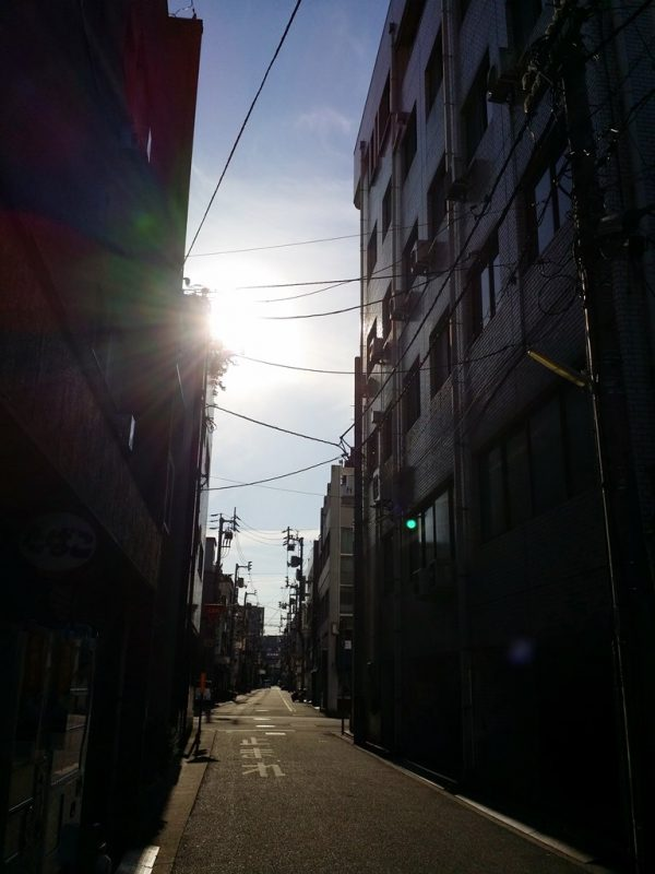 Rue de Takamatsu dans l'Après-Midi