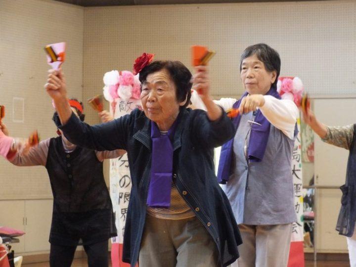 Undokai Ogijima 2015 - 11