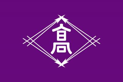 Drapeau de Takamatsu