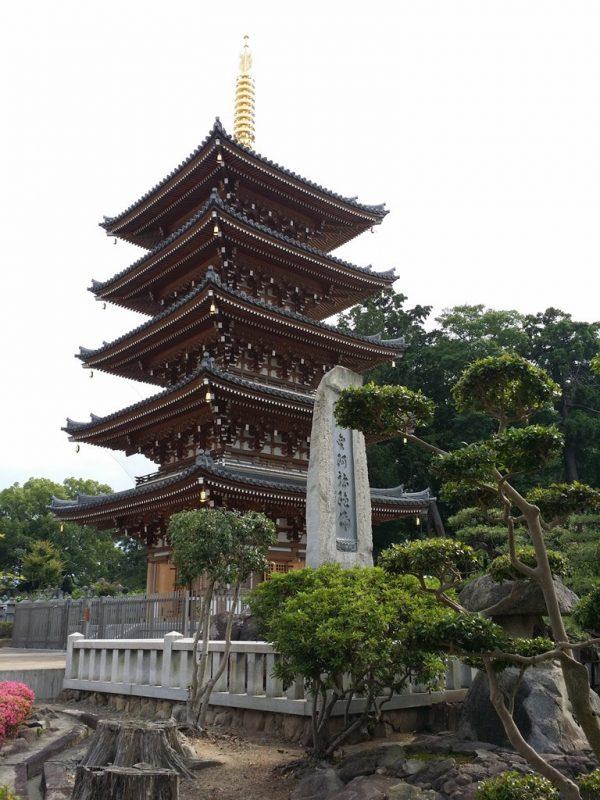 Honen-ji - 1 - Pagode