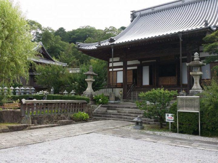 Honen-ji - 2