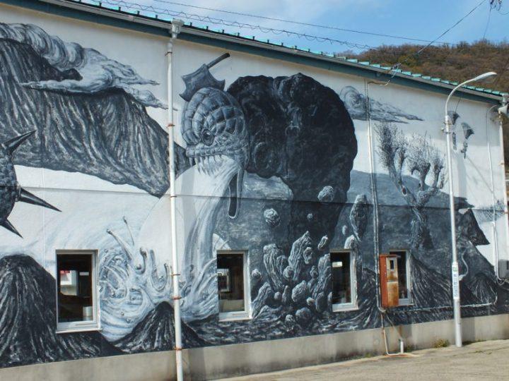 28 - Mural de Kenji Yanobe a Sakate - Shodoshima