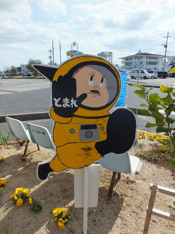 35 - Personnage de Kenji Yanobe a Sakate sur Shodoshima