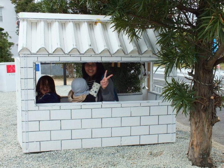 4 - Komame-tei - Shodoshima