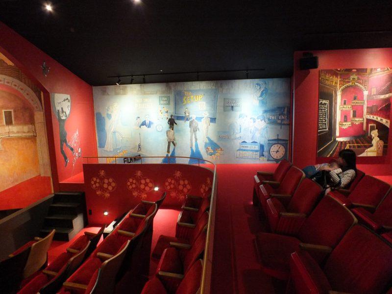 24 - Megijima - Island Theater Megi