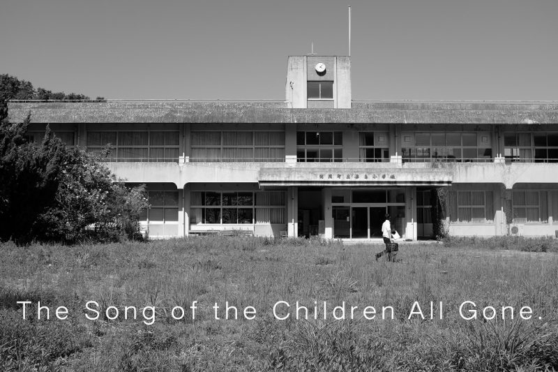 The song of the children all Gone-00