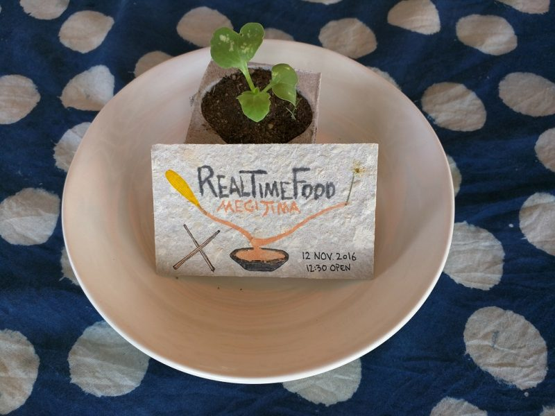 real-time-food