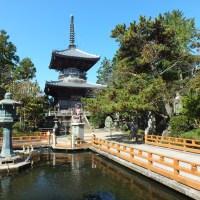 Ryozen-ji, le Premier Temple du Pèlerinage de Shikoku