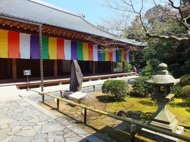 Chishaku-in - Kyoto - 2
