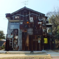 Art House Project sur Naoshima