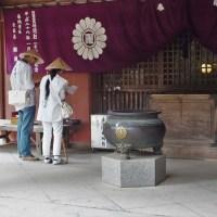 Exemple de Budget pour Faire le Pèlerinage de Shikoku (et quelques informations supplémentaires)