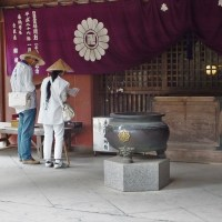 Pèlerinage de Shikoku