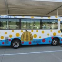 Les Bus de Naoshima