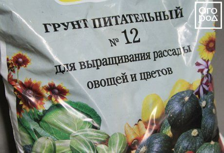 Universeller Boden für Gemüse