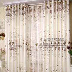 Living Room Curtains For Sale French Decor Seasons Love Story With Flowers Buy Beige Loading Zoom