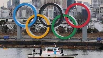 Photo of 2020 Tokyo Olimpiyatları'nın tarihi belli oldu