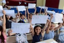Photo of 1. Dönem Öğrenci Karneleri E-Okul Üzerinden Erişime Açıldı