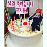 Happy Birthday Jiyong Oppa!