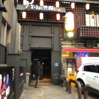 Tuesday Highlight: Aori Ramen in Hongdae