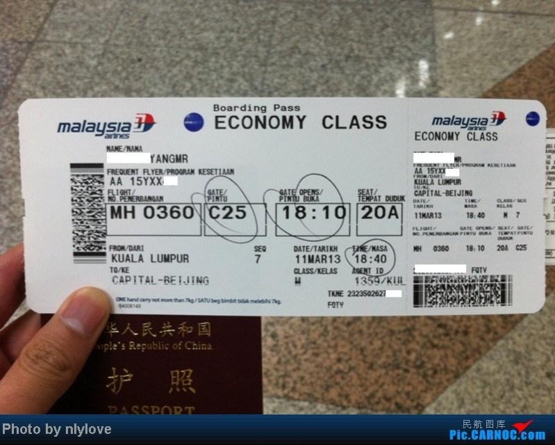 Natizen Cemas Pesawat MH360 Ulangi Tragedi MH370 4 Tahun Lalu