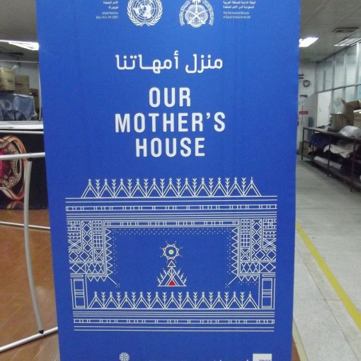 47-inch-120cm-wide-banner-stand-for-Saudia-Arabia-United-Nations-New-York