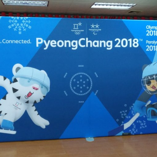 Olympics-Backdrop-Printing