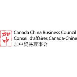 Canada China Business Council logo