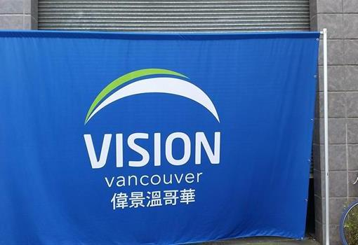 Fabric-Backdrop-Printing-Vancouver-Canada