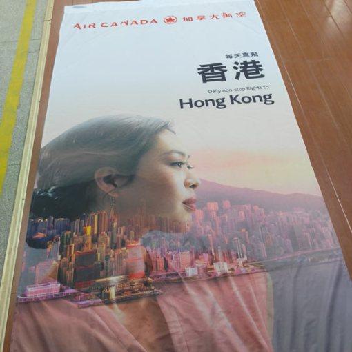 Hanging-Banner