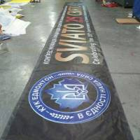 Alberta Concert Stage Banners
