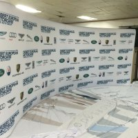 Curved Step and Repeat Stretch Fabric Wall
