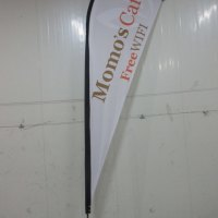 Printed teardrop flag