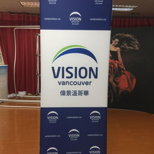 Tension-Fabric-Banner-Tradeshow-Display-Stand