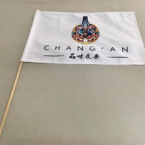 12x18 Printed Hand Flag with wooden dowell
