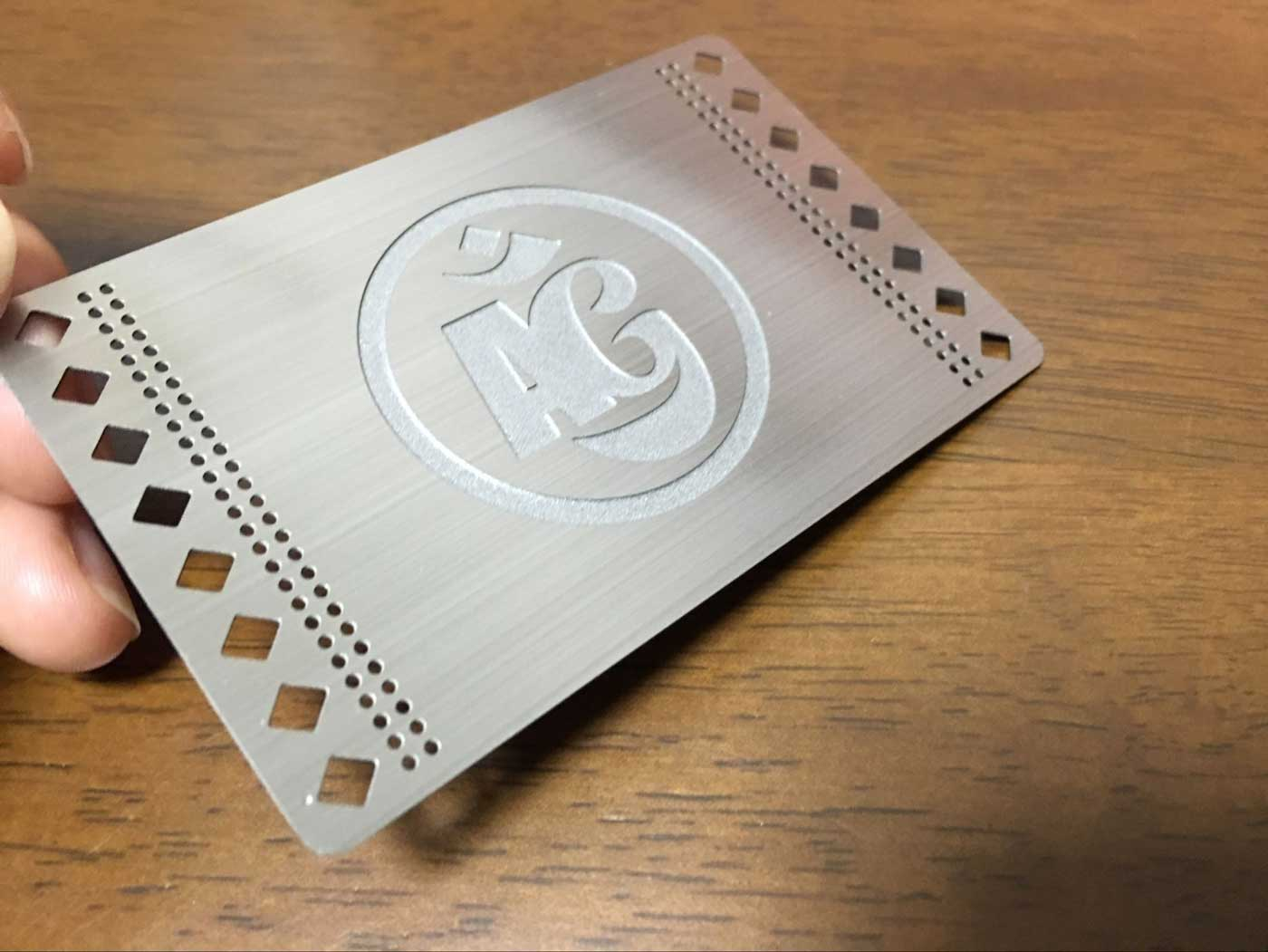 Metal-Business-Card-with-Deep-Etching - Oh my Print Solutions