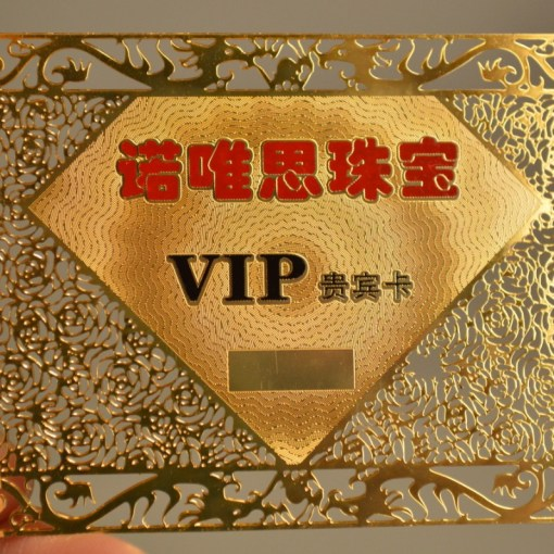 Premium gold business card printing