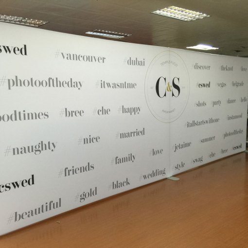Step-and-repeat-Wedding-Logo-Media-wall-with-crest