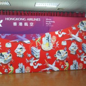 Straight 15 foot Tension Fabric Display