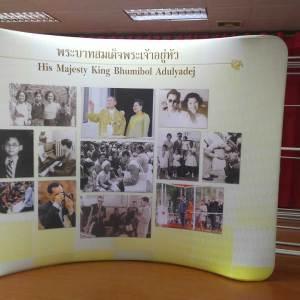 Tension Tradeshow displays Bangkok