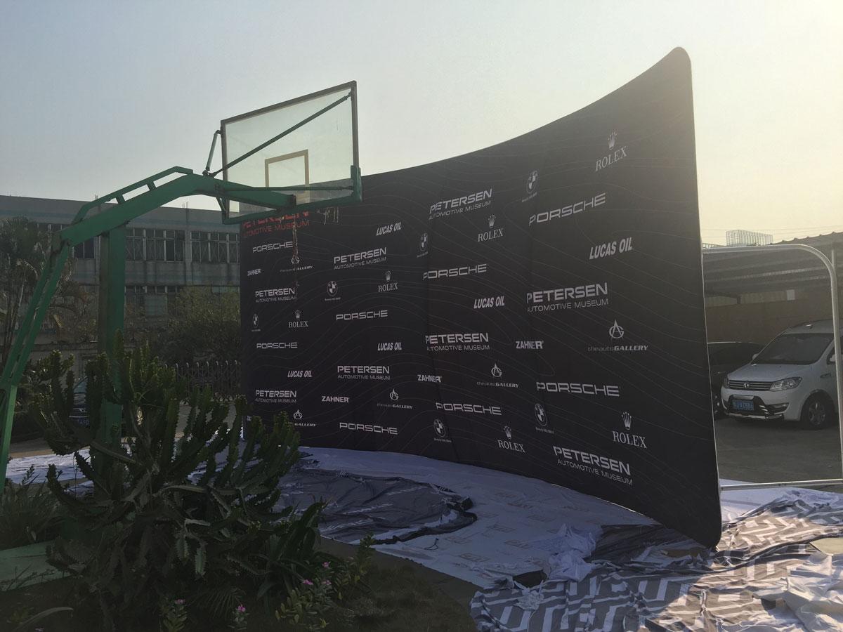 Large Event Displays