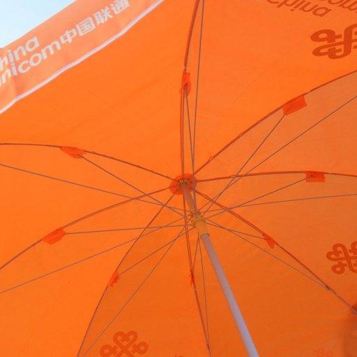 Umbrella-Interior